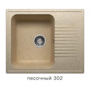 F07 Песочный 302