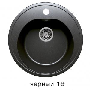 F08 Черный 16