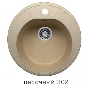 F08 Песочный 302