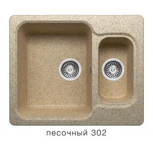 F09 Песочный 302