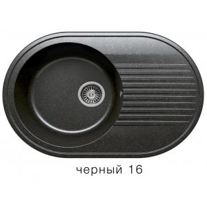 F16 Черный 16