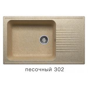 F19 Песочный 302